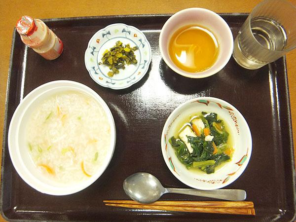 かに風味雑炊 炒め煮 漬物 ヤクルト<br>342kcal